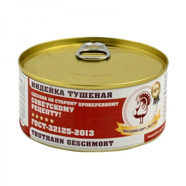 Exquisites Dosenfleisch Tuschenka Truthahn Pute, 325 g, PREMIUMQUALITÄT