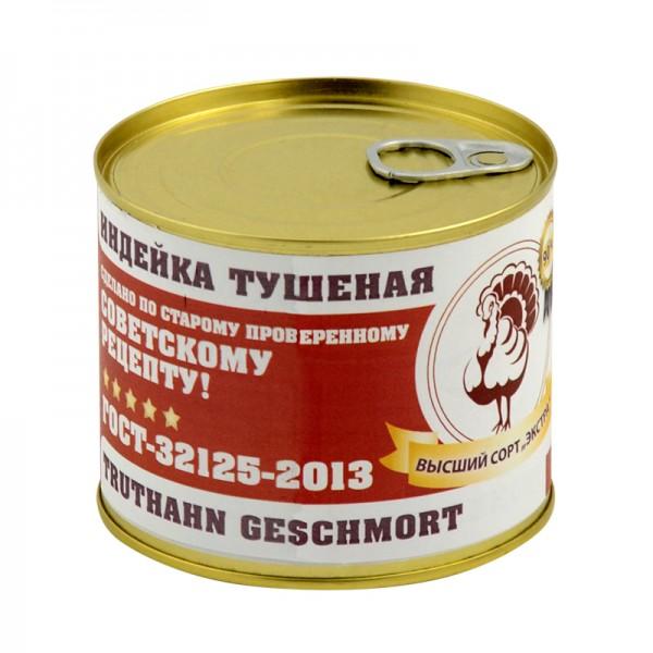 Exquisites Dosenfleisch Tuschenka Truthahn Pute, 525 g, PREMIUMQUALITÄT