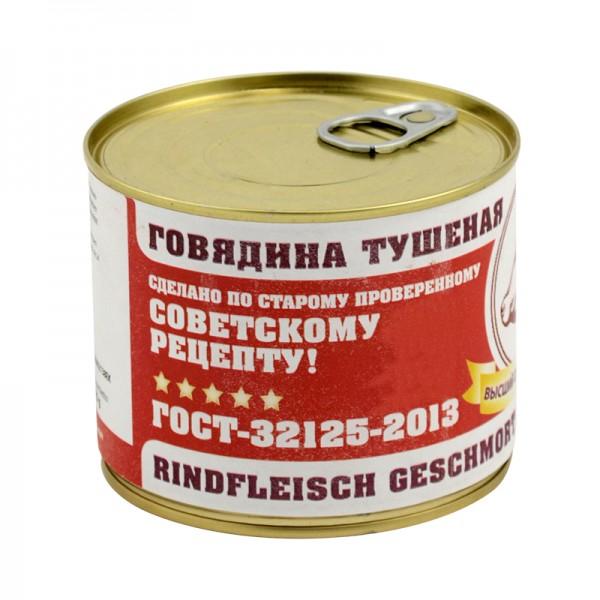 Exquisites Dosenfleisch Tuschenka Rind, 525 g, PREMIUMQUALITÄT
