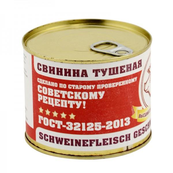 Exquisites Dosenfleisch Tuschenka Schwein, 525 g, PREMIUMQUALITÄT