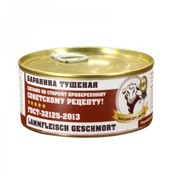 Tuschenka Lammfleisch, geschmort in Konservendose, 240 g