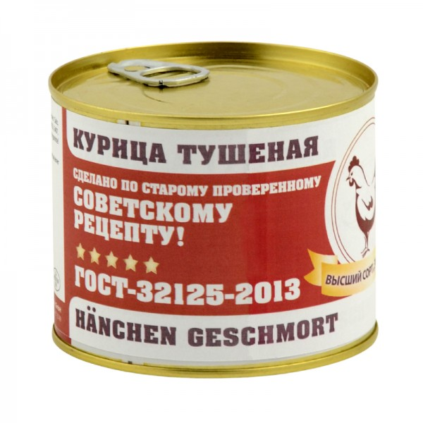 Exquisites Dosenfleisch Tuschenka Huhn, 525 g, PREMIUMQUALITÄT